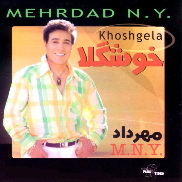 Mehrdad N.Y Khoshgela Cover 7776 1 دانلود آهنگ خوشگلا از مهرداد نیویورک (با کیفیت اصلی 320 و متن)