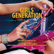 دانلود آهنگ Mr.Mr. از گرلز جنریشن (Girls Generation) با ترجمه متن