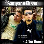 دانلود آهنگ یه معشوقه میخواستم از سامیار تهرانی با کیفیت اصلی و متن