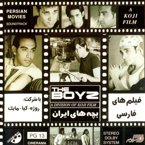 The Boyz Filmhaye Farsi دانلود آهنگ فیلمای فارسی از بچه ها ی ایران با کیفیت 320 و متن
