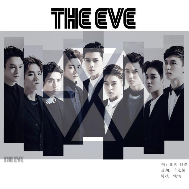 EXO TE Pic دانلود آهنگ The Eve از گروه اکسو (EXO) با ترجمه متن فارسی