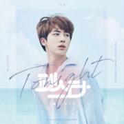 دانلود آهنگ Tonight از جین (JIN BTS) به همراه متن