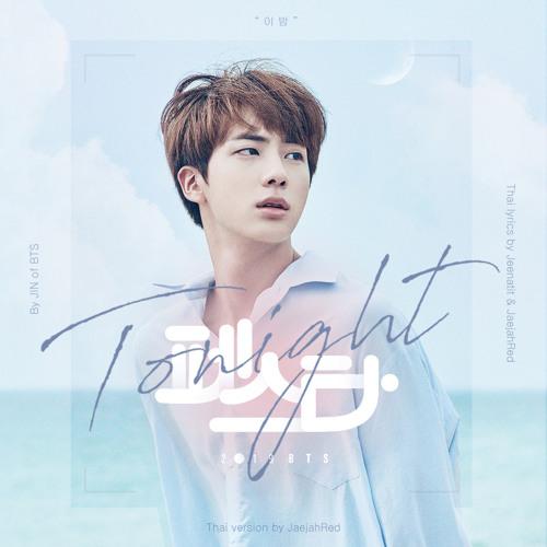 Jin Tonight Cover 7765 دانلود آهنگ Tonight از جین (JIN BTS) به همراه متن
