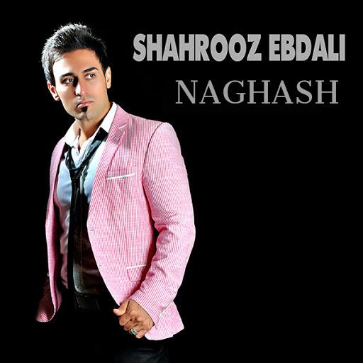 Naghash Azeri Song دانلود آهنگ شهروز ابدالی من اگر نقاش اولام دونیانی زیندان چکرم