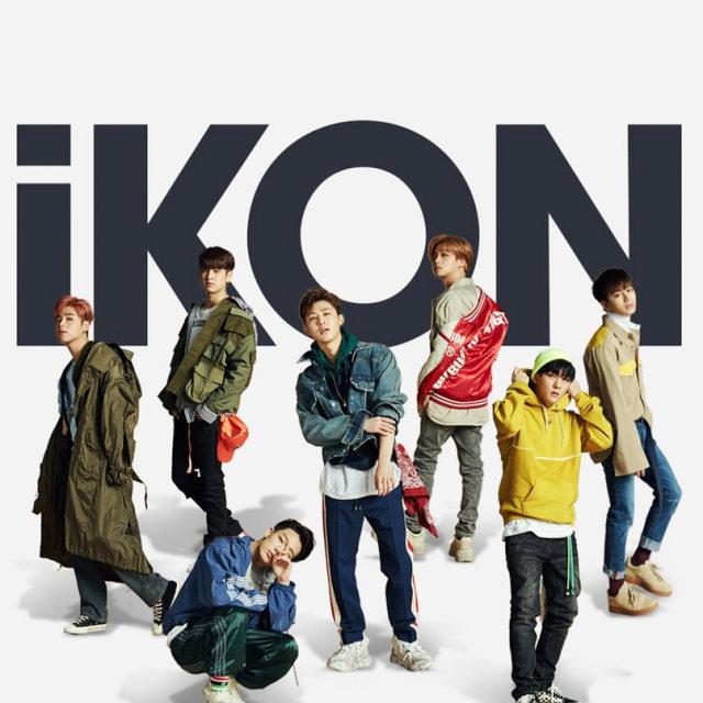 iKON Pic 655444 دانلود آهنگ Killing Me از گروه آیکو (iKon) با ترجمه و متن فارسی