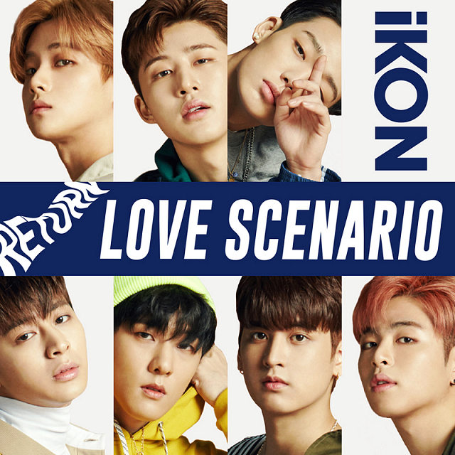 iKON Pic 765554 دانلود آهنگ Love Scenario از آیکون (iKON) با ترجمه و متن