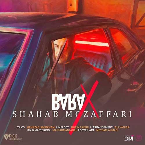 Shahab Mozaffari Barax دانلود آهنگ برعکس از شهاب مظفری با کیفیت اصلی و متن