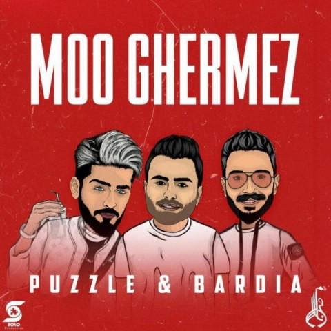 puzzle bandbardia moo ghermez دانلود آهنگ پازل بند مو قرمز (همه خوبا یه طرف تو یه طرف) با متن