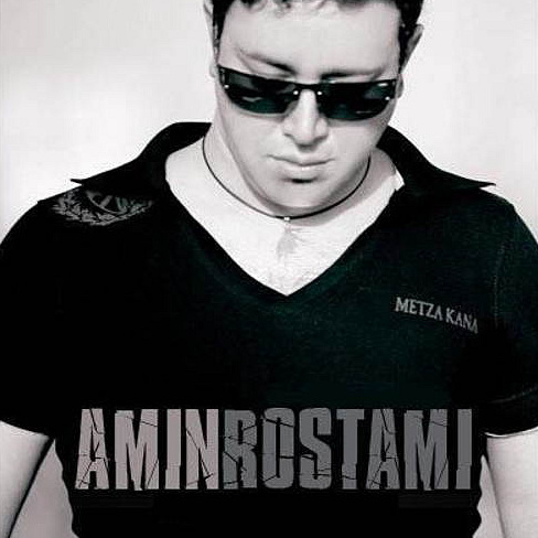 Amin Rostami Picture 65544 دانلود آهنگ دلت میاد از امین رستمی (با کیفیت اصلی و متن)