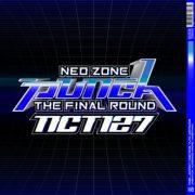 دانلود آهنگ Punch از گروه NCT 127 (ان سی تی ١٢٧) با متن