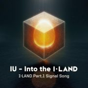 دانلود آهنگ Into The I-LAND از آیو IU با کیفیت اصلی و متن