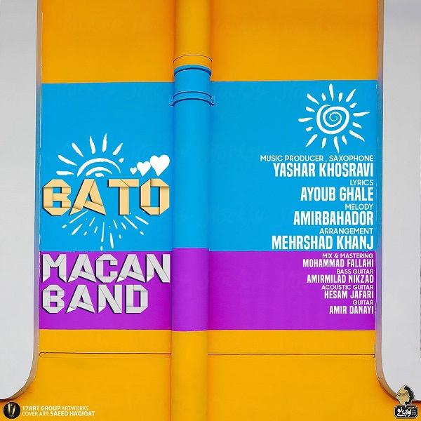 Macan Band Ba To Cover 555 دانلود آهنگ با تو از ماکان بند با کیفیت اصلی و متن