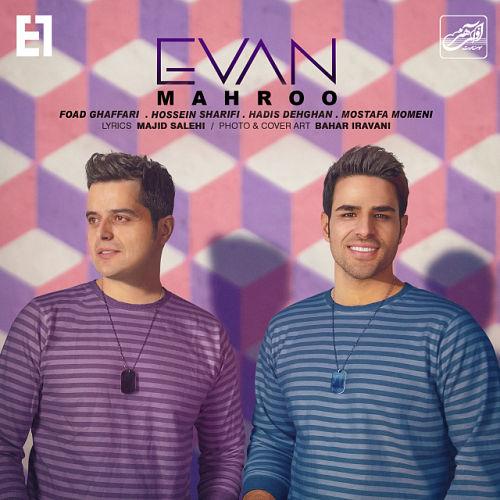 Mahroo Cover 87777 1 1