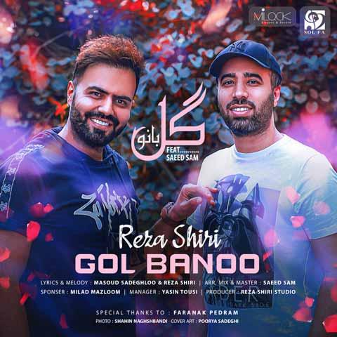 Reza Shiri Gol Banoo 1 دانلود آهنگ گل بانو از رضا شیری با کیفیت اصلی و متن