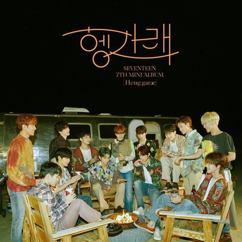 Seventeen Covrr 87766 1 1 دانلود آلبوم SEVENTEEN 7th Mini Album 'Heng:garæ' از گروه SEVENTEEN