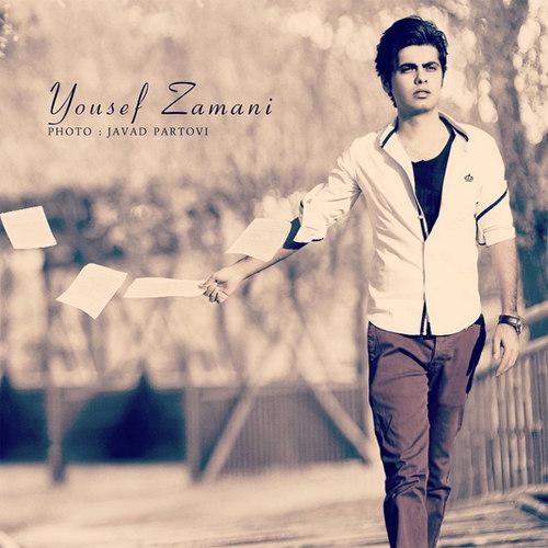 Yousef Zamani Remix 1 دانلود ریمیکس آهنگ شب موهات یوسف زمانی (آخه دیوونتمو زدی دلمو بردی)