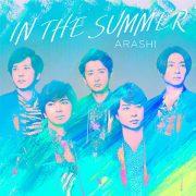 دانلود آهنگ In The Summer از گروه ژاپنی آراشی Arashi با متن