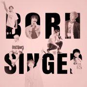 دانلود آهنگ Born Singer از BTS با کیفیت اصلی و متن