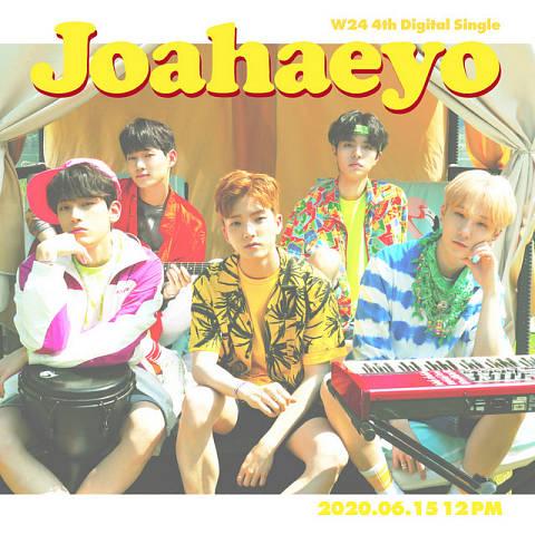 W24 Cover 8777 1 دانلود آهنگ Joahaeyo از گروه W24 با کیفیت اصلی و متن