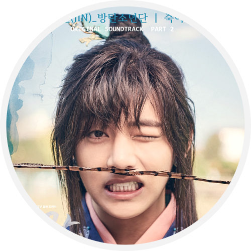  Hwarang OST Cover 837373 1