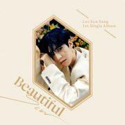 دانلود آهنگ Beautiful Scar از Lee Eun Sang Feat. Park WooJin of AB6IX با کیفیت اصلی و متن