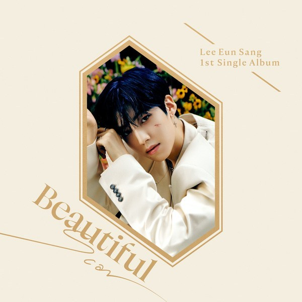 Beautiful Scar 1 دانلود آهنگ Beautiful Scar از Lee Eun Sang Feat. Park WooJin of AB6IX با کیفیت اصلی و متن