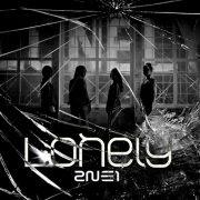 دانلود آهنگ Lonely از 2NE1 با کیفیت اصلی و متن