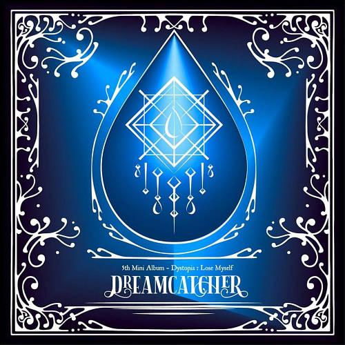 Dreamcatcher Cover 83733738 1