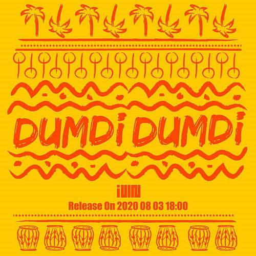 GI DLE Cover 838383 1 دانلود آهنگ دامدی دامدی DUMDi DUMDi از گروه جی آیدل (G)I DLE با متن