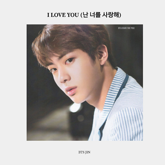 Jin Love Picture 8383838 1 دانلود آهنگ I Love You از جین بی تی اس Jin (BTS) با کیفیت اصلی و متن