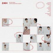 دانلود آهنگ 24H از Seventeen با کیفیت اصلی و متن