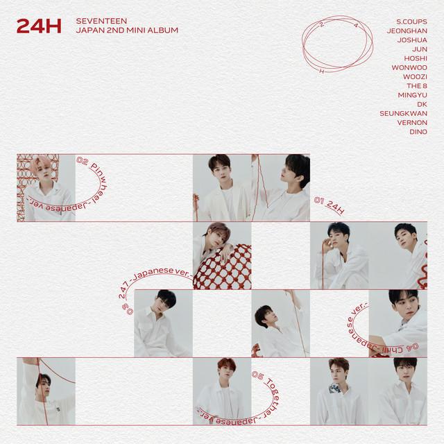 Seventeen Cover 838383 1