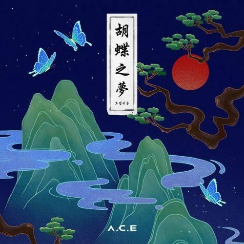 A.C.E Golden Goose min