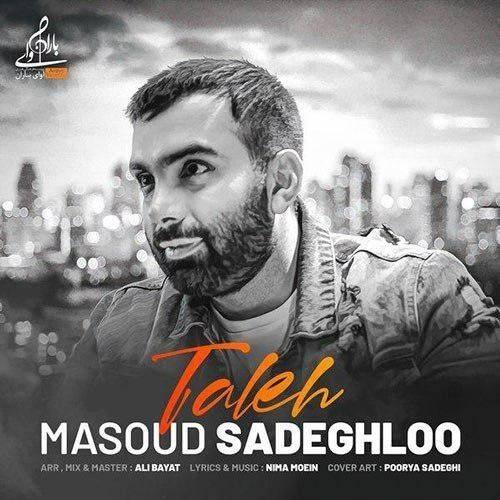 Masoud Sadeghloo Taleh min دانلود آهنگ تله از مسعود صادقلو با کیفیت اصلی و متن