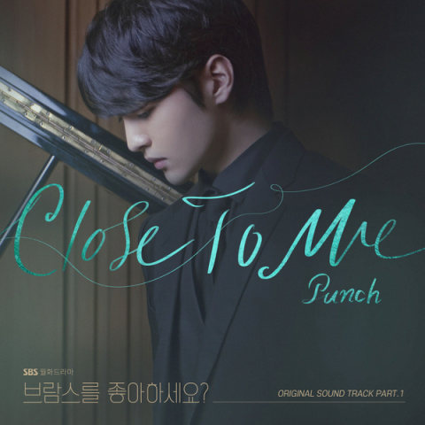 OST Do You Like Brahms Part.1 Cover 1
