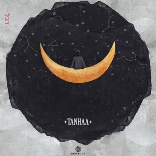 Ali Owj Tanha 500x500 دانلود آهنگ تنها از علی اوج با کیفیت اصلی MP3 و متن