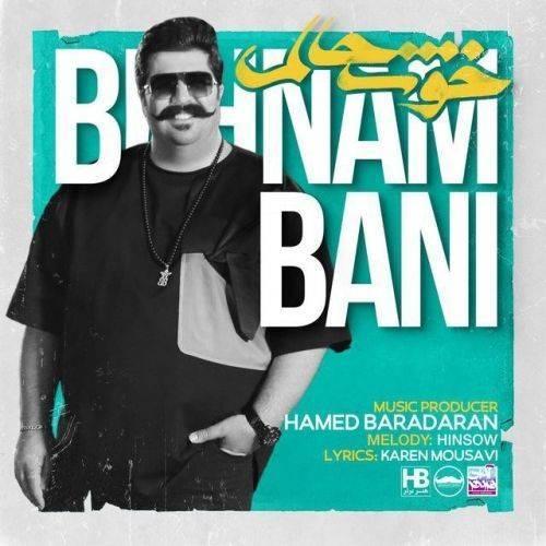 Behnam Bani Khoshhalam min دانلود آهنگ خوشحالم از بهنام بانی با کیفیت اصلی و متن