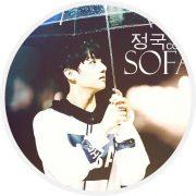 دانلود آهنگ Sofa از Jungkook با کیفیت اصلی و متن
