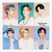 دانلود آهنگ Boom از NCT Dream با کیفیت اصلی و متن