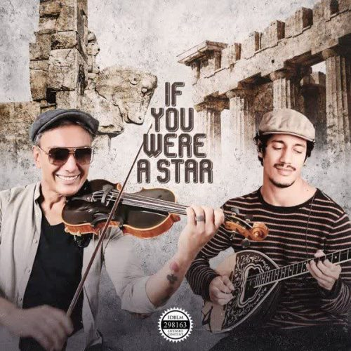 Shadmehr Aghili If You Were a Star 500x500