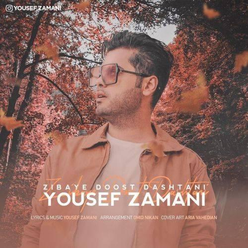 Yousef Zamani Zibaye Doost Dashtani min