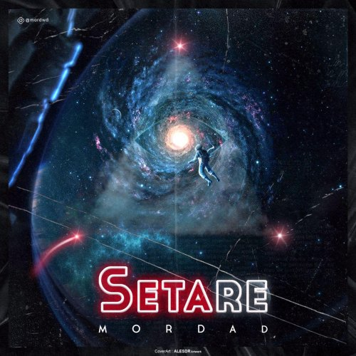 mordad 3 ta setare 128 1 دانلود آهنگ 3 تا ستاره از مرداد با کیفیت اصلی و متن