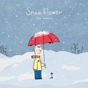 دانلود آهنگ Snow Flower از تهیونگ (وی بی تی اس) V (BTS) با متن