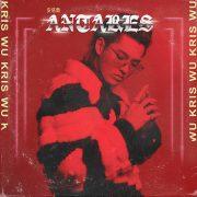 دانلود آلبوم Antares از کریس وو (Kris Wu) با کیفیت اصلی