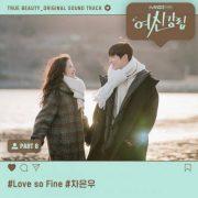 دانلود آهنگ Love so Fine از Cha Eunwoo (Astro) با کیفیت اصلی و متن