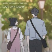 دانلود آهنگ LOVE DAY (2021) از Yoseop & Eunji با کیفیت اصلی و متن