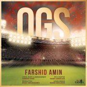 دانلود آهنگ OGS از فرشید امین با کیفیت اصلی و متن