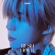 دانلود آهنگ Rush Hour از Gaho با کیفیت اصلی و متن