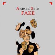 دانلود آهنگ فیک از احمد سلو با کیفیت اصلی و متن