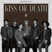 دانلود آهنگ KISS OR DEATH از MONSTA X با کیفیت اصلی و متن